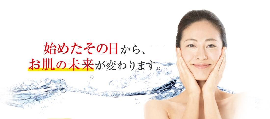 W洗顔セット