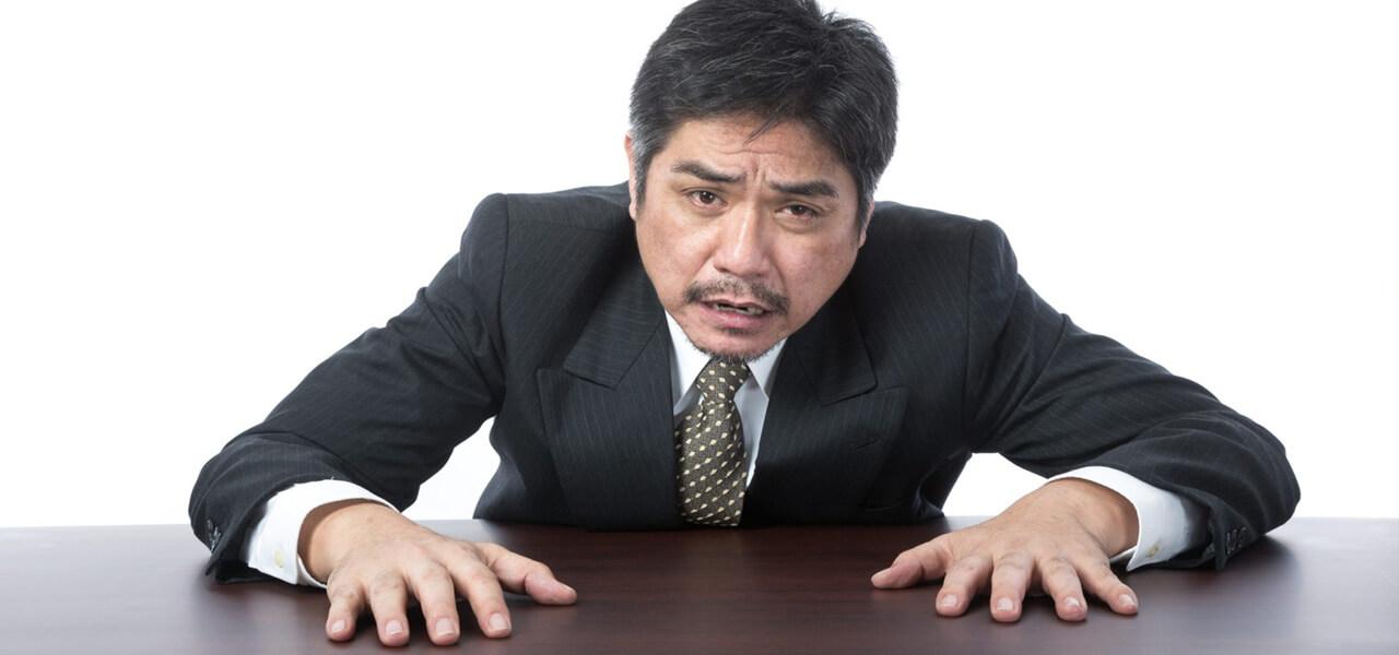 おっさんになりたくない! 1000円からはじめる男子スキンケア一年生