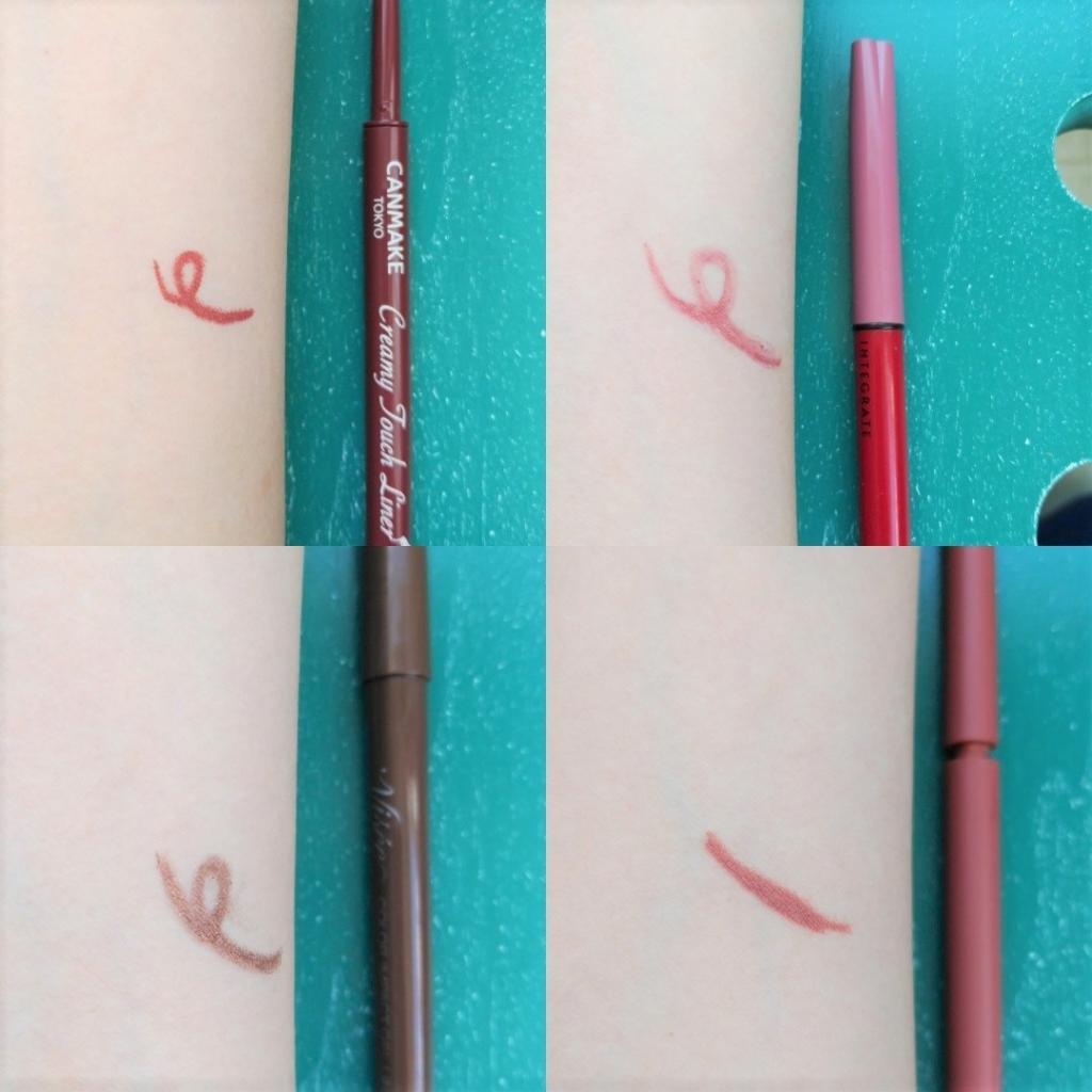 ピンク系×プチプラカラーアイライナー4本を比較してみた