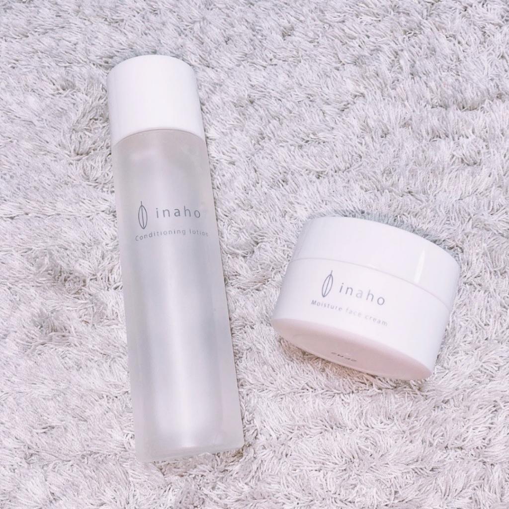 敏感肌でも使える米ぬかスキンケア「inaho」の化粧水&クリーム
