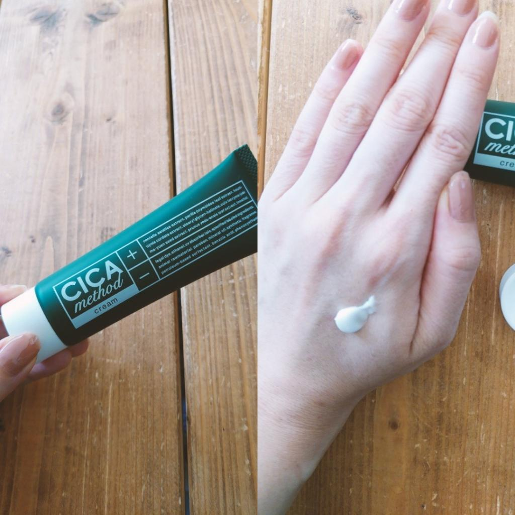 【韓国発クリームが、日本設計で登場】CICAクリーム1本で、敏感肌&ニキビさんのスキンケアが即完了!