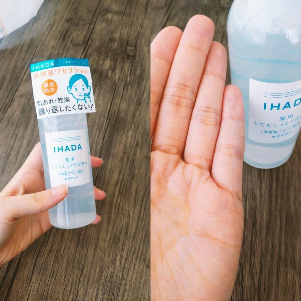 """【国産化粧水】IHADAの""""しっとり""""化粧水が、乾燥・肌あれさんに大人気なワケ"""